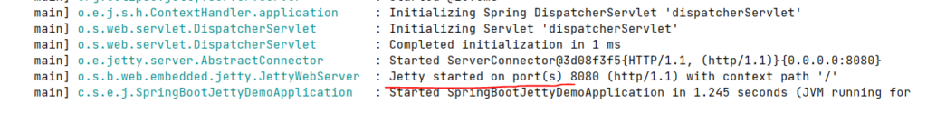 spring boot running with jetty